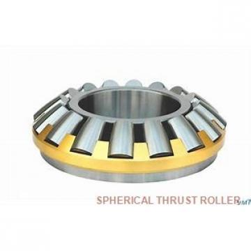 NSK 29480 SPHERICAL THRUST ROLLER BEARINGS