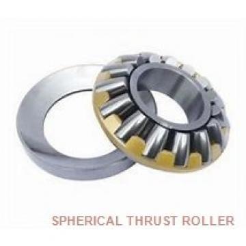 NSK 29280 SPHERICAL THRUST ROLLER BEARINGS