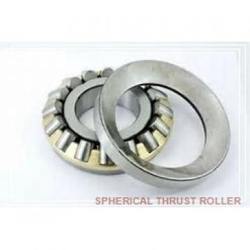 NSK 29460 SPHERICAL THRUST ROLLER BEARINGS