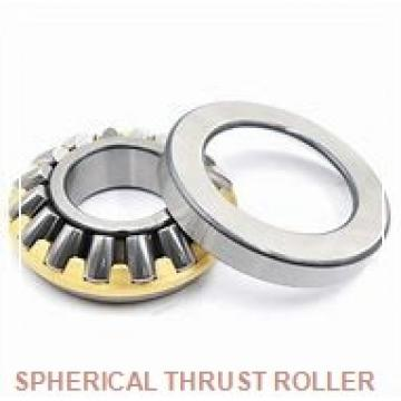 NSK 29376 SPHERICAL THRUST ROLLER BEARINGS